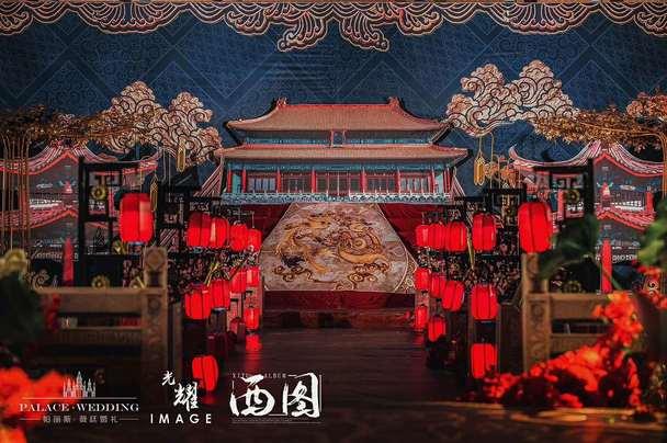 红蓝色古风中式定制婚礼